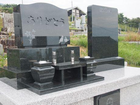 墓碑とは?